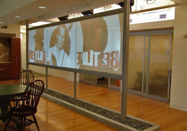 360-dual-image-projection-screen-partition