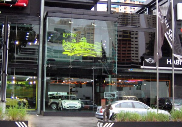 sunscreen rear projection screen mini cooper singapore